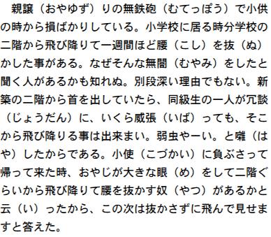 directwrite_jp.Png
