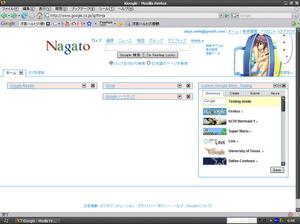 nagato_google.jpg